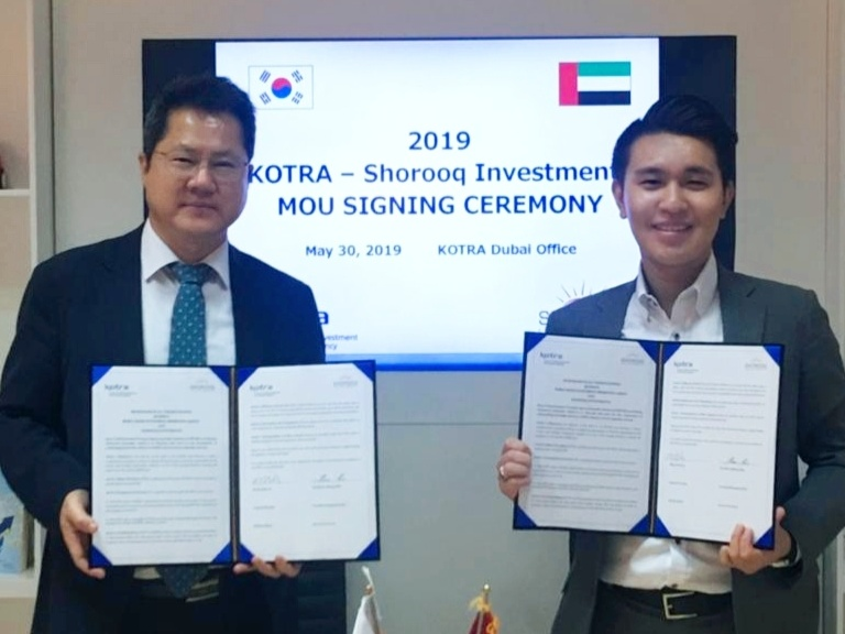 Shorooq Investments and Korea Trade-Investment Promotion Agency (KOTRA) form partnership to boost elite Korean startup expansion in the Middle East