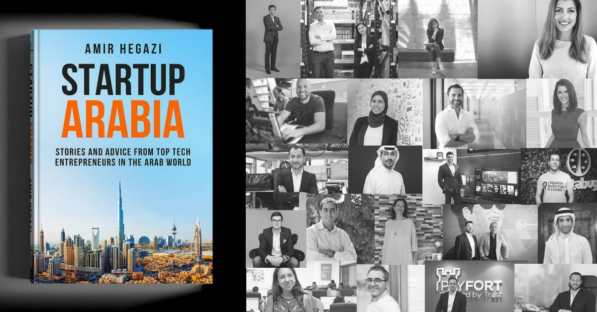 كتاب يعرض قصص رواد الأعمال العرب.. أفضل الكتب المصدرة حديثًا مبيعًا على أمازون ستارت أب عربية .. الأفضل مبيعًا ضمن فئة أحدث الكتب على أمازون