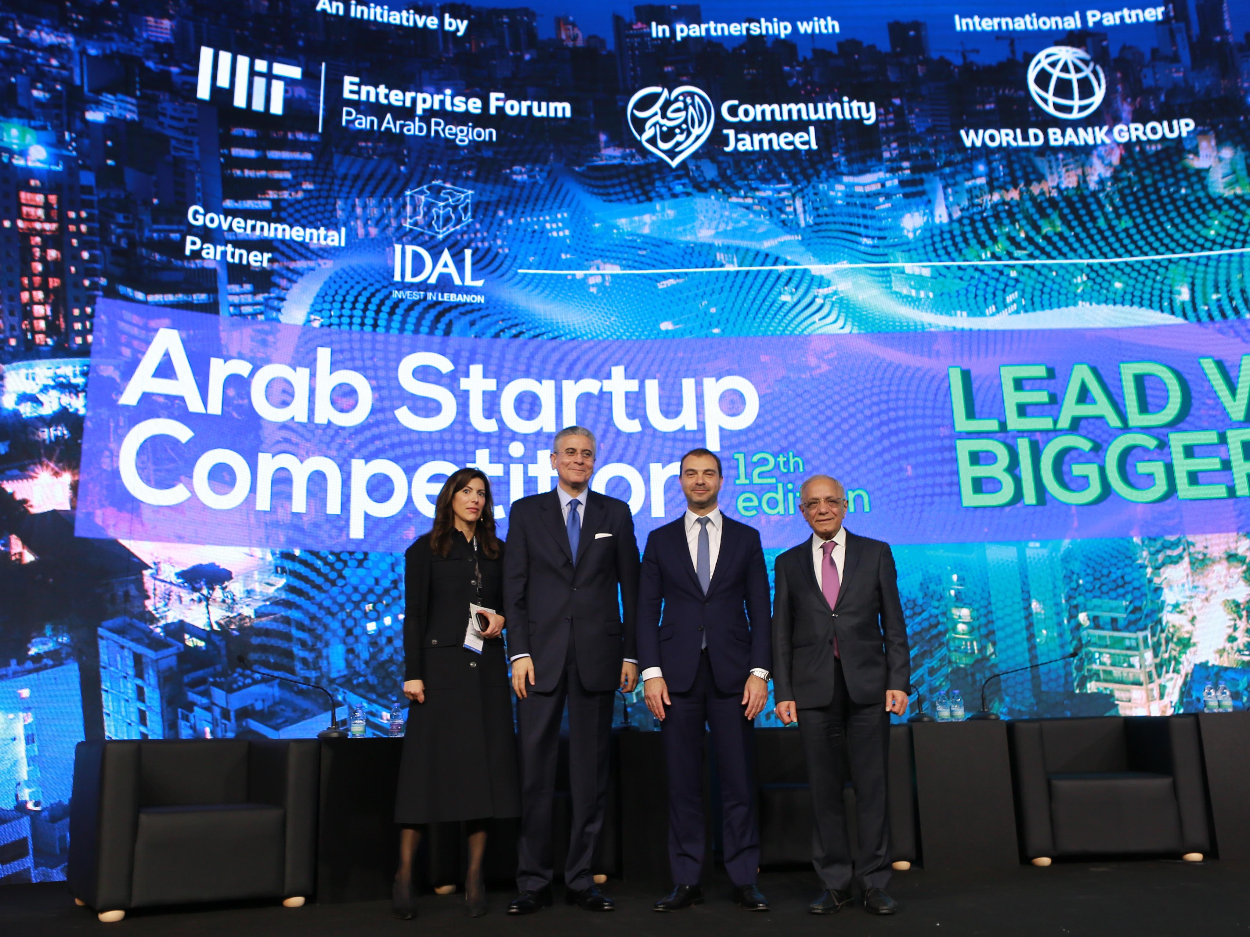 Abu Dhabi's Hub71 enables and supports MENA Startups With MIT Enterprise Forum Pan Arab Partnership
