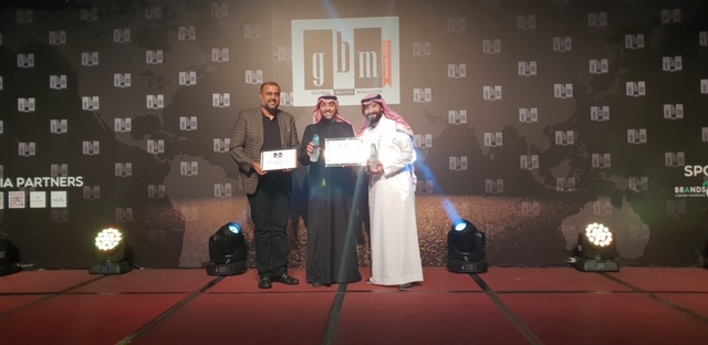 Badir Program Awarded Best incubators in Saudi by GBM UK