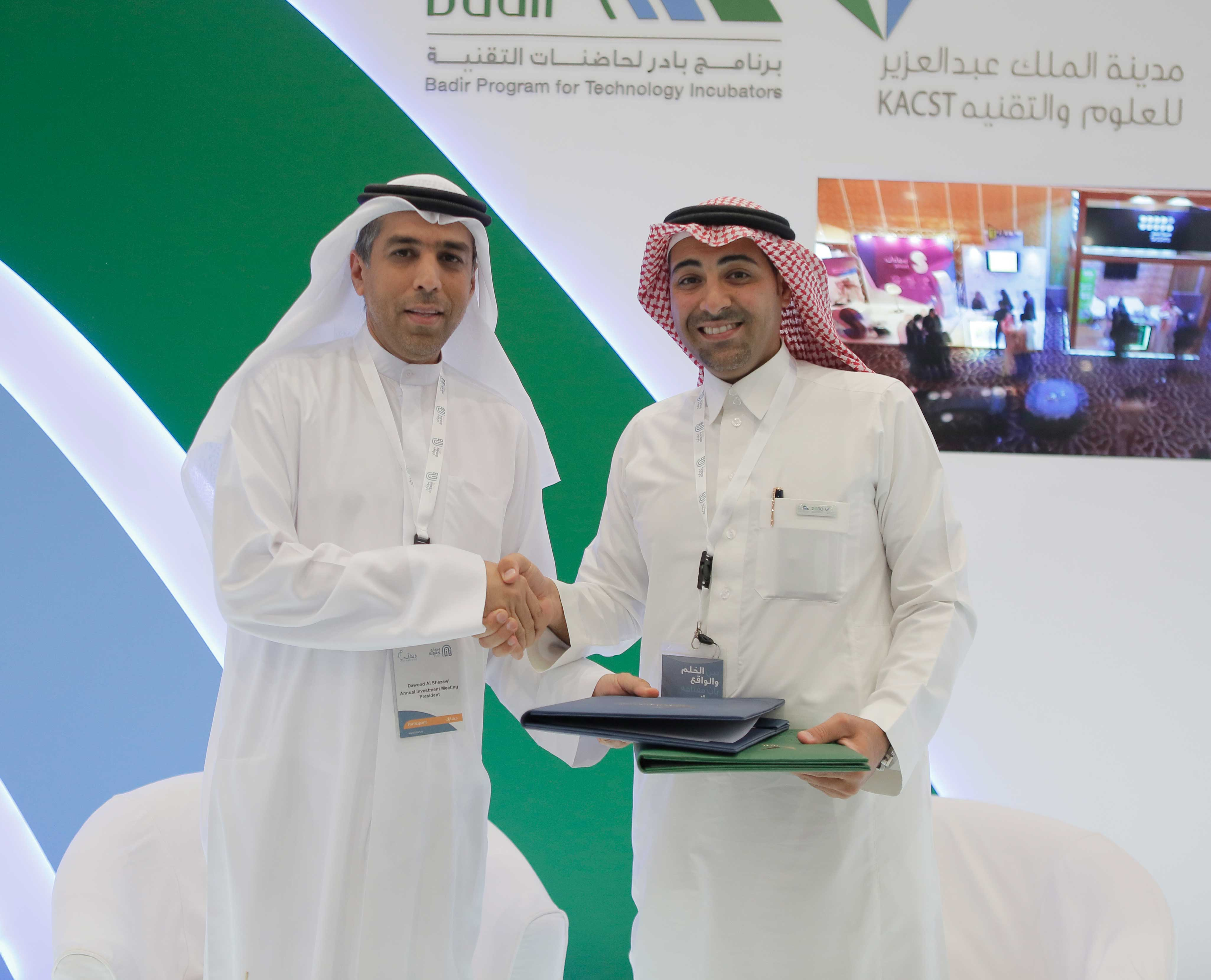 Saudi - Emirati Cooperation to Encourage Start-ups and Support Innovative Projects