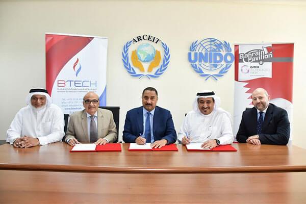 United Nations arm backs Bahrain's GITEX presence