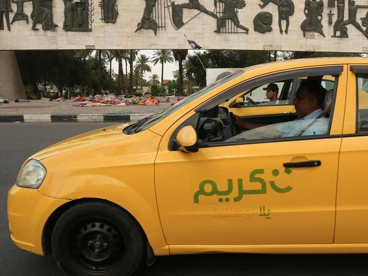 Careem's Operations in Iraq: Serving the Neediest
