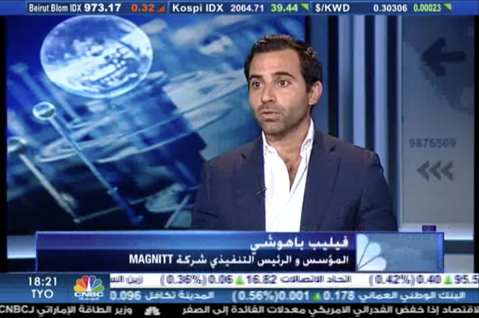 MAGNiTT 2018 MENA Venture Investment Report on CNBC Arabia