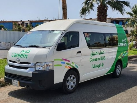 Careem's new service in Jeddah: 60-70 percent cheaper than cars!