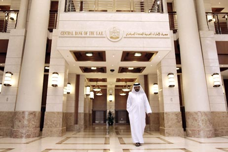 UAE Central Bank drafts rules pushing banks to lend to SMEs