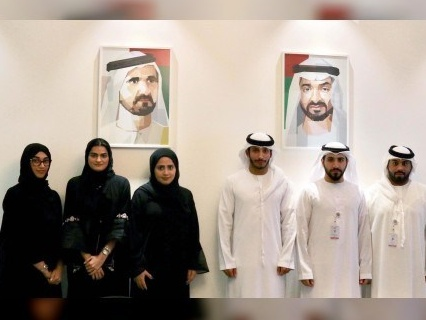 Emirates Award for the Arabian Gulf Youth is back to boost the social entrepreneurship potential of the GCC and UAE youth
