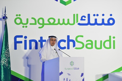 Saudi Arabian Monetary Authority (SAMA) launches FintechSaudi to make the Kingdom a Pioneer in the FinTech Sector