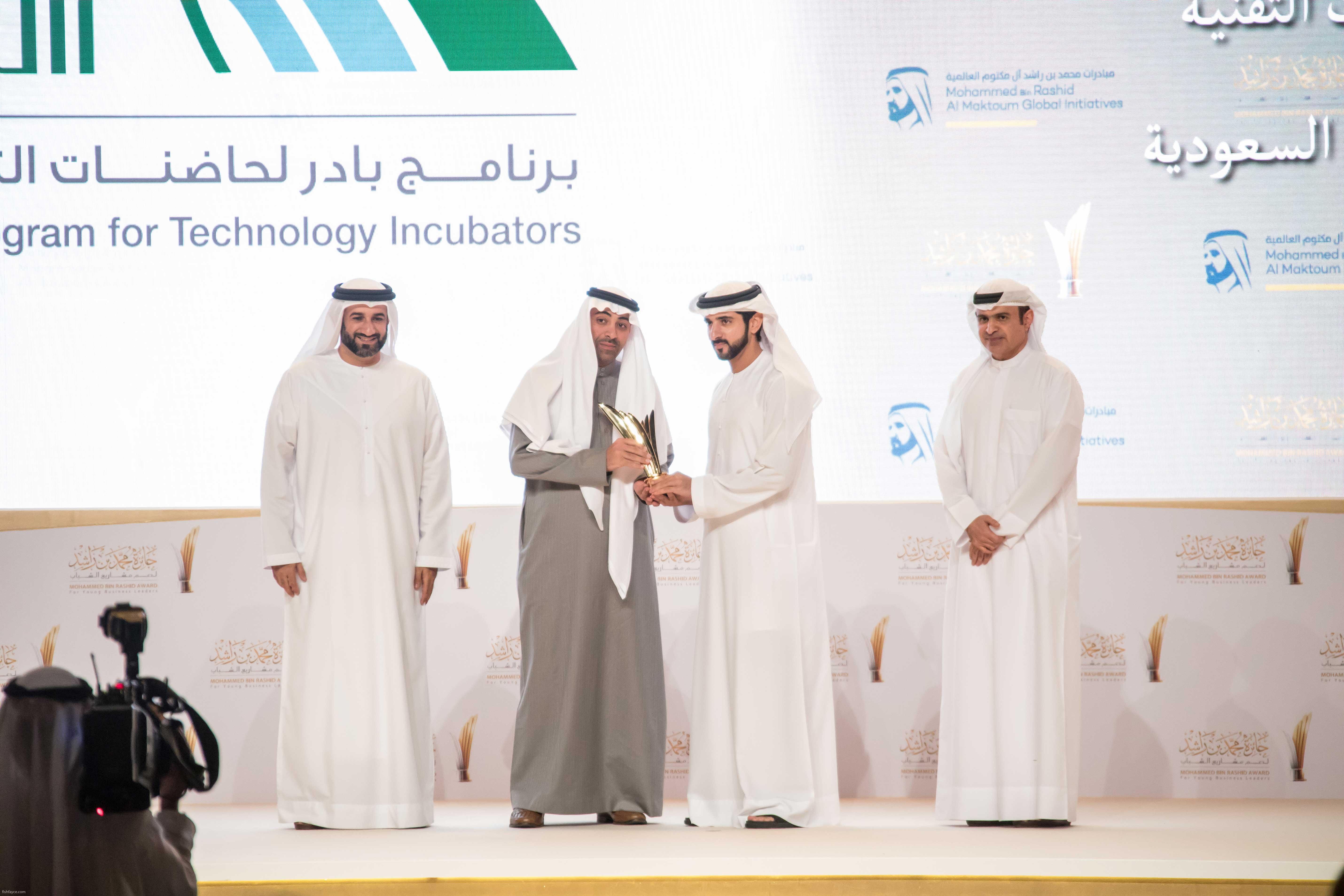 Badir Program wins Mohammed Bin Rashid Award for Young Business Leaders