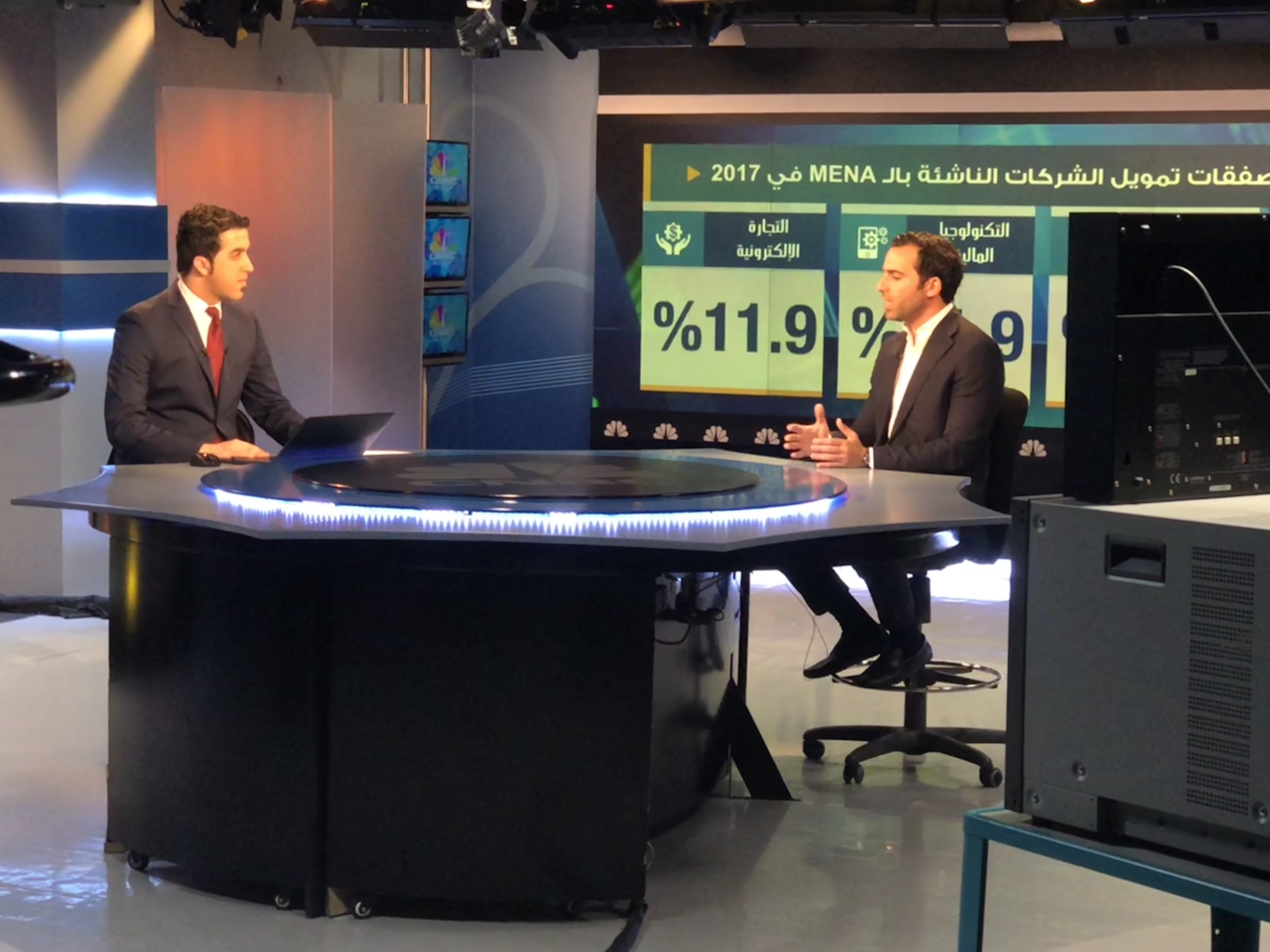 MAGNiTT MENA STATE OF FUNDING 2017 REVIEW ON CNBC ARABIA