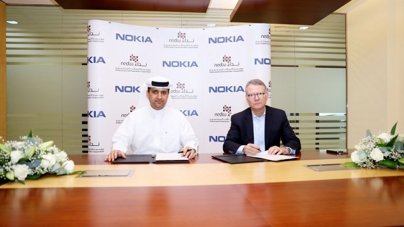 Nedaa And Nokia Partner For A Fully Local Innovation Lab In Dubai