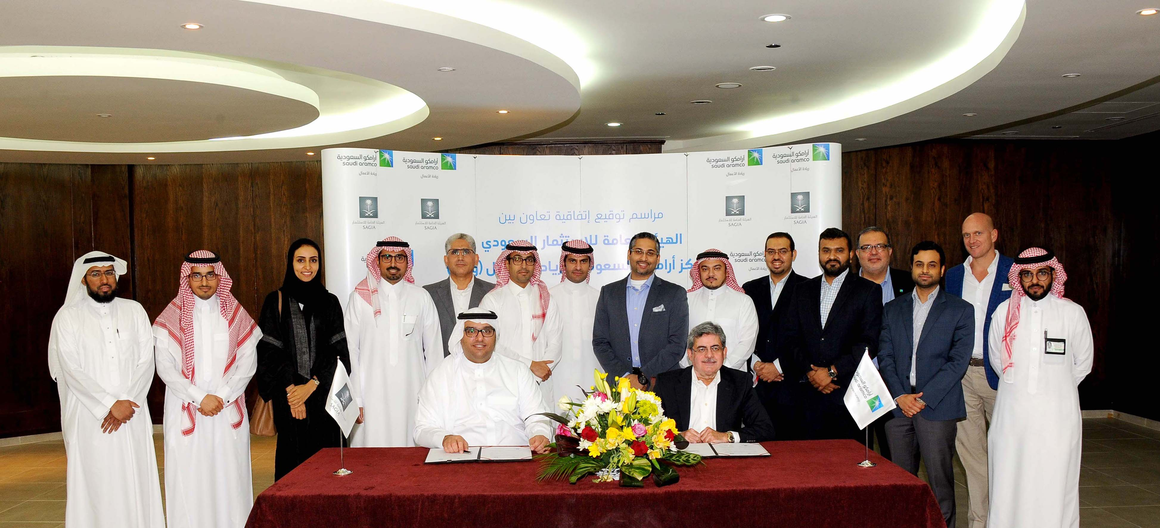 Wa'ed and Sagia Sign MoU to support entrepreneurial projects in the kingdom