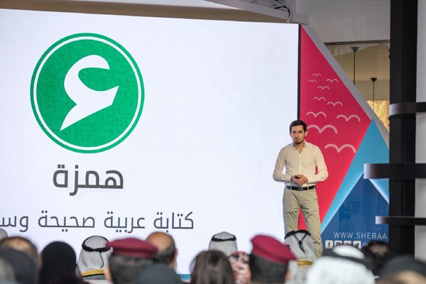 Sheraa Accelerator Open for Foreign Startups