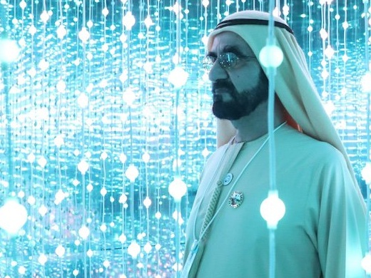 The UAE has become the second highest regional investor in AI over the last 10 years, says the AI Maturity Report in the Middle East and Africa