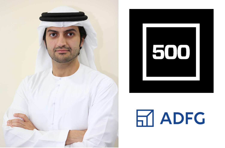 """مجموعة أبوظبي المالية تستحوذ على حصة استراتيجية في منصة """"500 ستارتابس"""""""