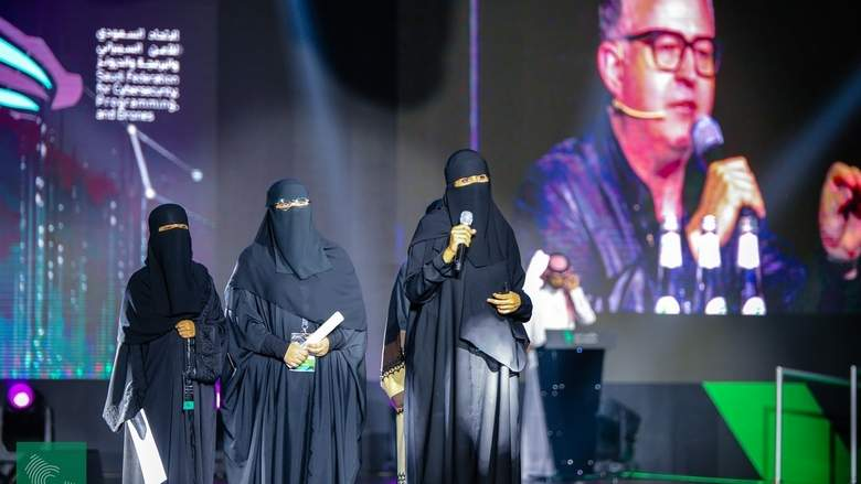 All-female Saudi team wins Dh1 million in Haj Hackathon