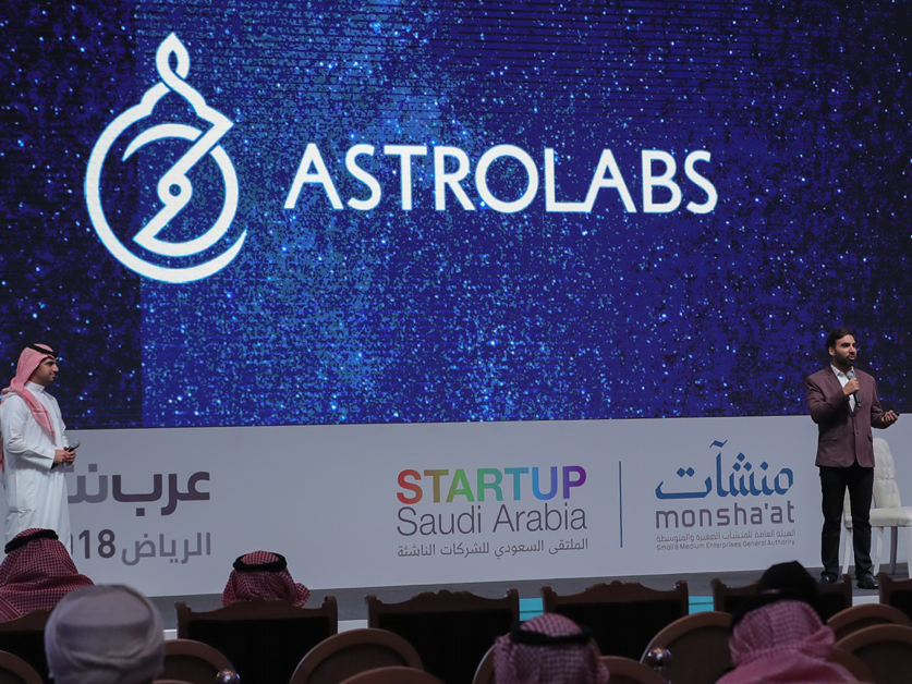 Applications open for the Forward KSA Accelerator by AstroLabs