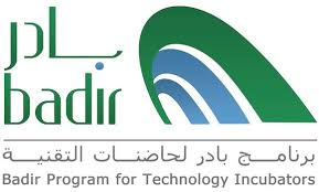 Badir Program Incubates a Technical Project supporting Productive Families
