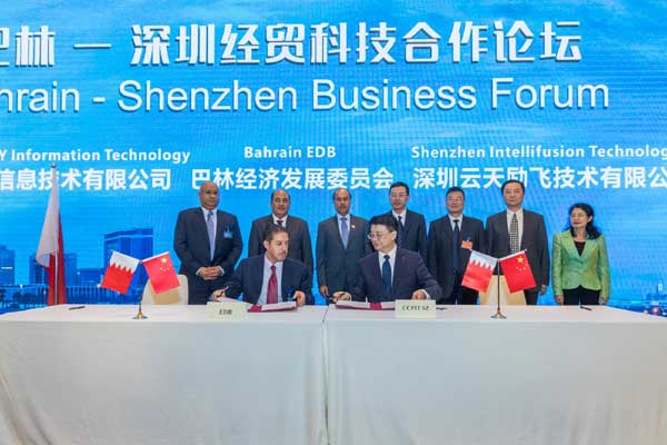 Bahrain delegation signs 8 contracts with Chinese firms