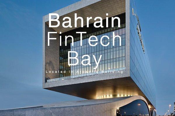 Bahrain opens fintech hub