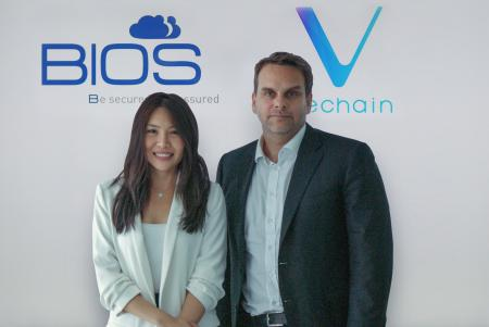 BIOS Middle East and VeChain launch blockchain-as-a-service in the Middle East