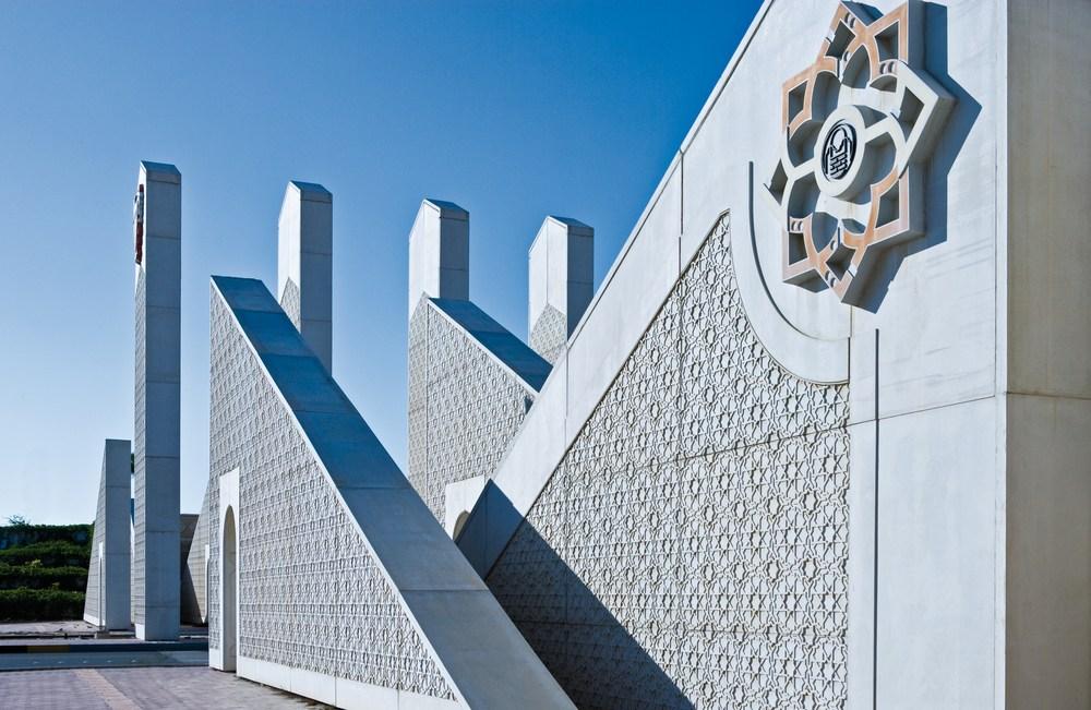 University of Bahrain will be issuing digital diplomas using blockchain technology