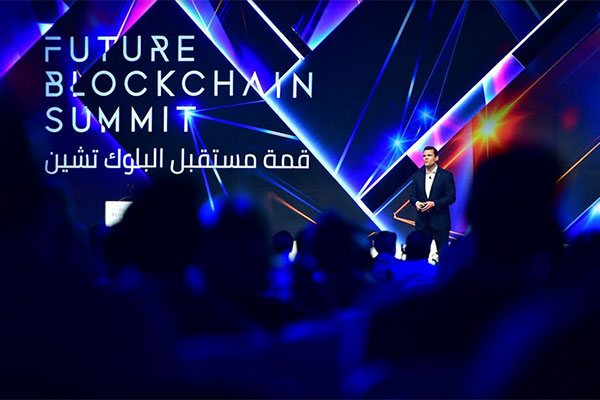 8,000 visitors for Smart Dubai's blockchain summit