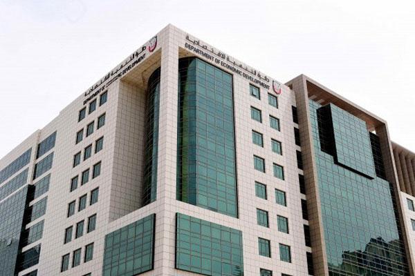 Abu Dhabi opens Tajer scheme to all GCC nationals