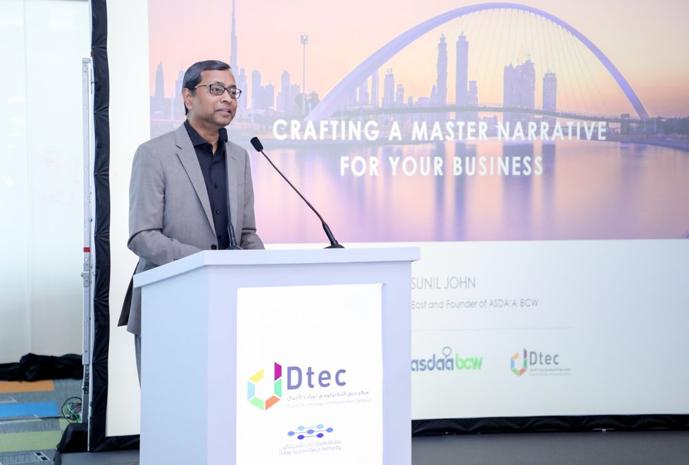 First Dtec Forum of the year focuses on driving growth with the use of PR