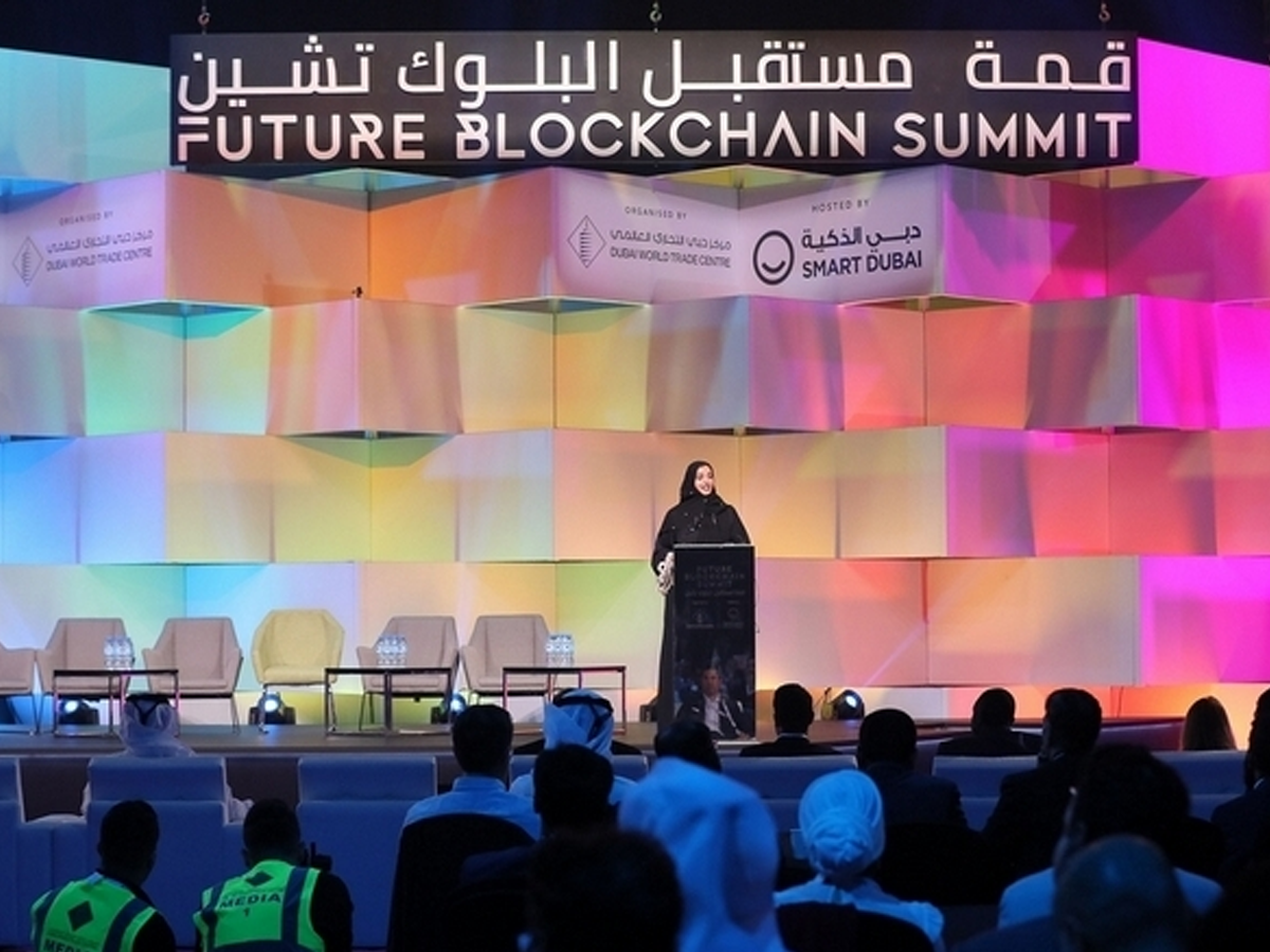 Second Annual Future Blockchain Summit in Dubai: High Hopes and Global Precedence
