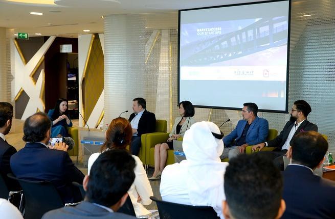 Dubai Startup Hub Launches Third Edition of Market Access Programme
