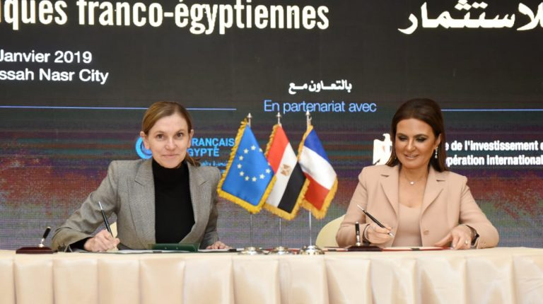 Egypt and France sign four IT cooperation agreements