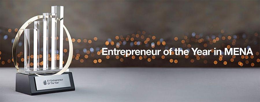 Winner announced for EY Entrepreneur of the Year award in Jordan