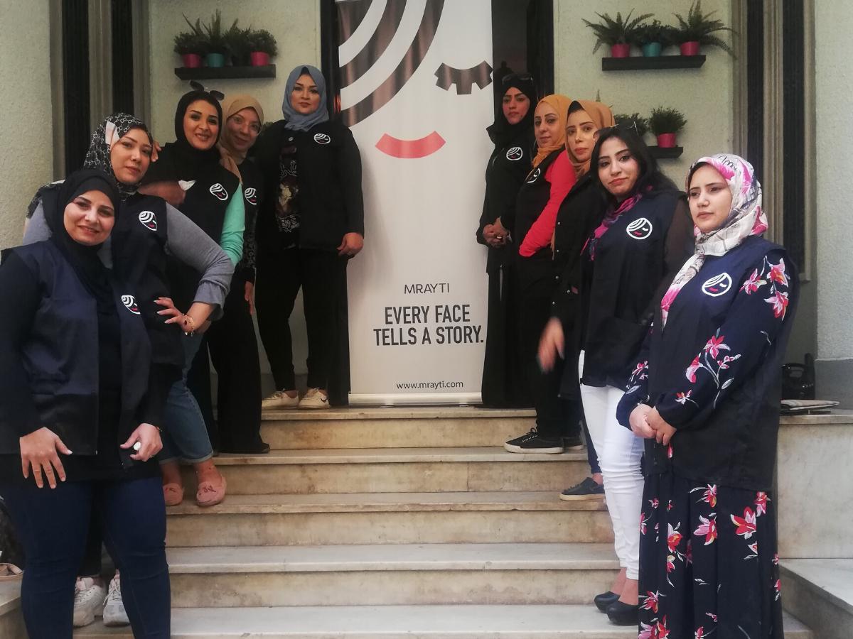 """""""Mrayti"""", the Jordanian beauty services platform expands to Egypt!"""