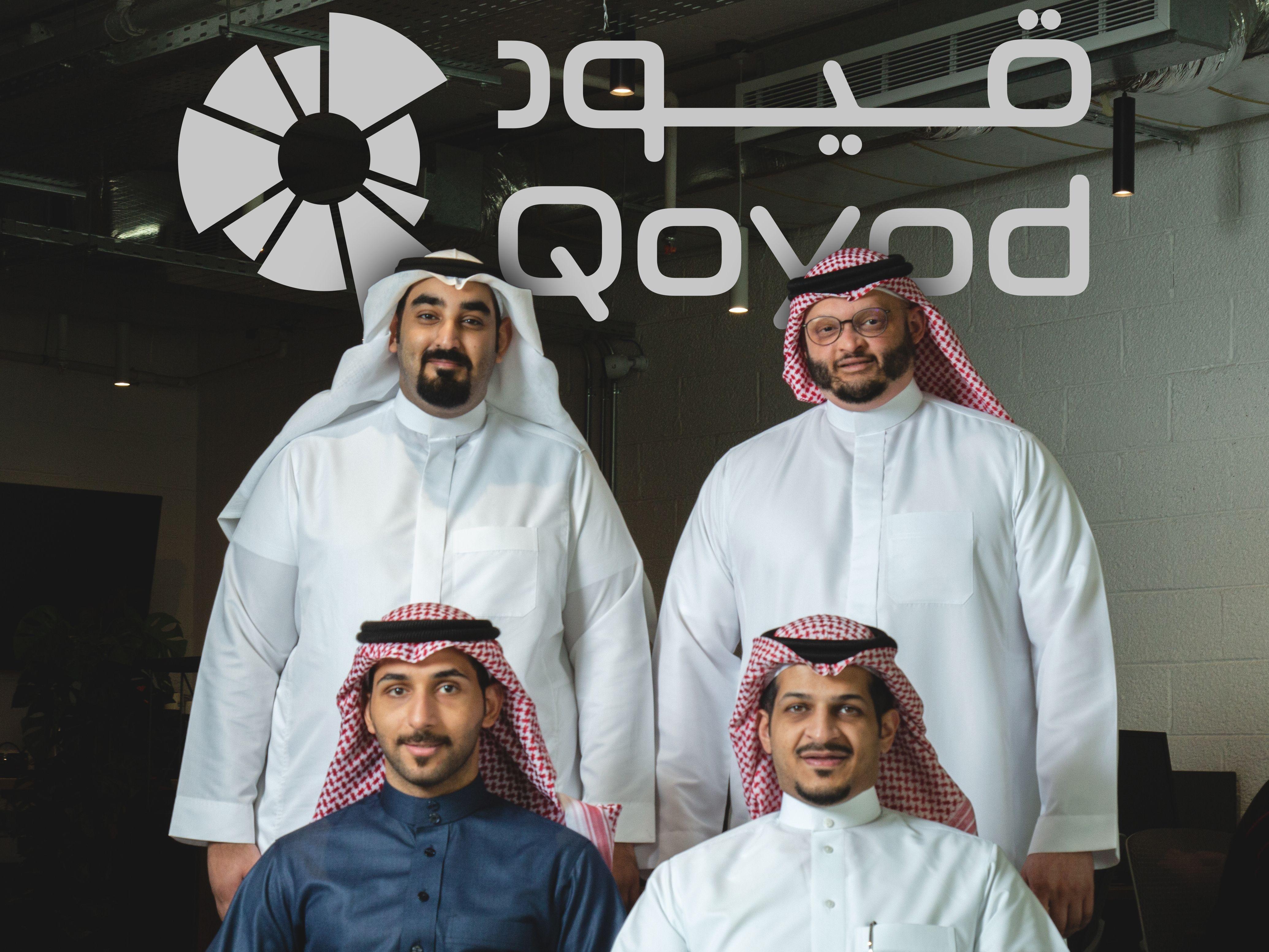 KSA's Qoyod closes $2.1M Series A investment