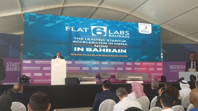 فلات 6 لابز تعلن عن إطلاق فلات 6 لابز البحرين، وفتح باب التقديم لدورتها الأولى