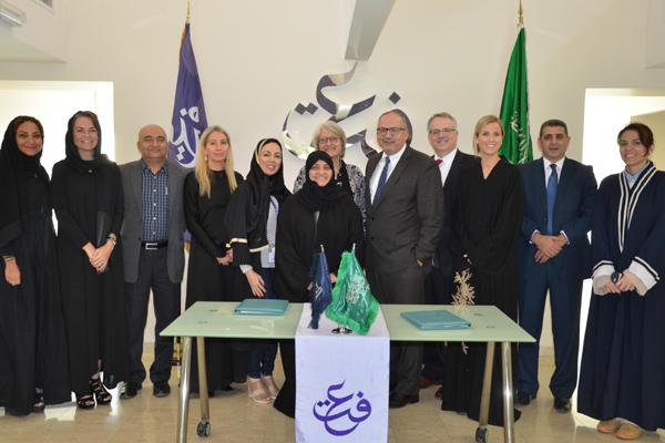 Ford to host entrepreneurship workshop for women in Saudi