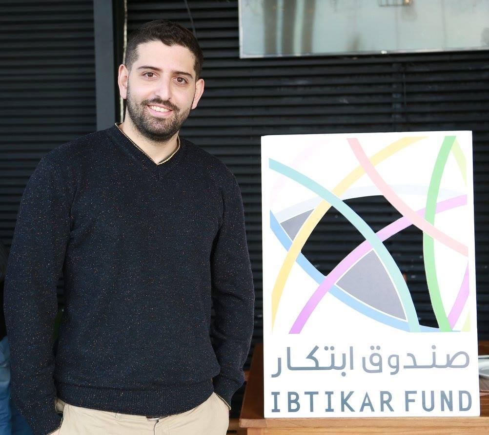 Ibtikar Fund Announces Investment in Gamiphy