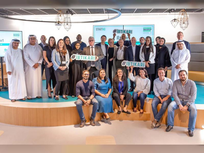 Ibtikari programme winners present innovative startups