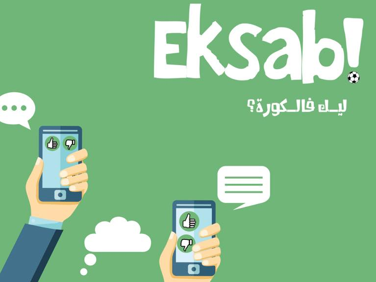 Eksab Raises Seed Investment From 500 Startups and Is Poised To Become The Leading Daily Fantasy Sports Platform In The MENA Region