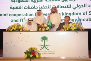 ITU & KACST sign new partnership framework to Support Young Arab entrepreneurs