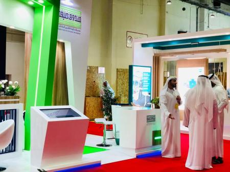 Khalifa Fund supports SME owners and entrepreneurs at AIM 2019