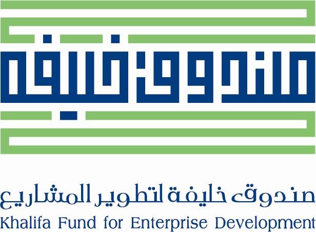 UAE's Khalifa Fund calls entries for entrepreneurs contest