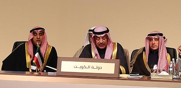 Kuwait announces $200mn tech fund