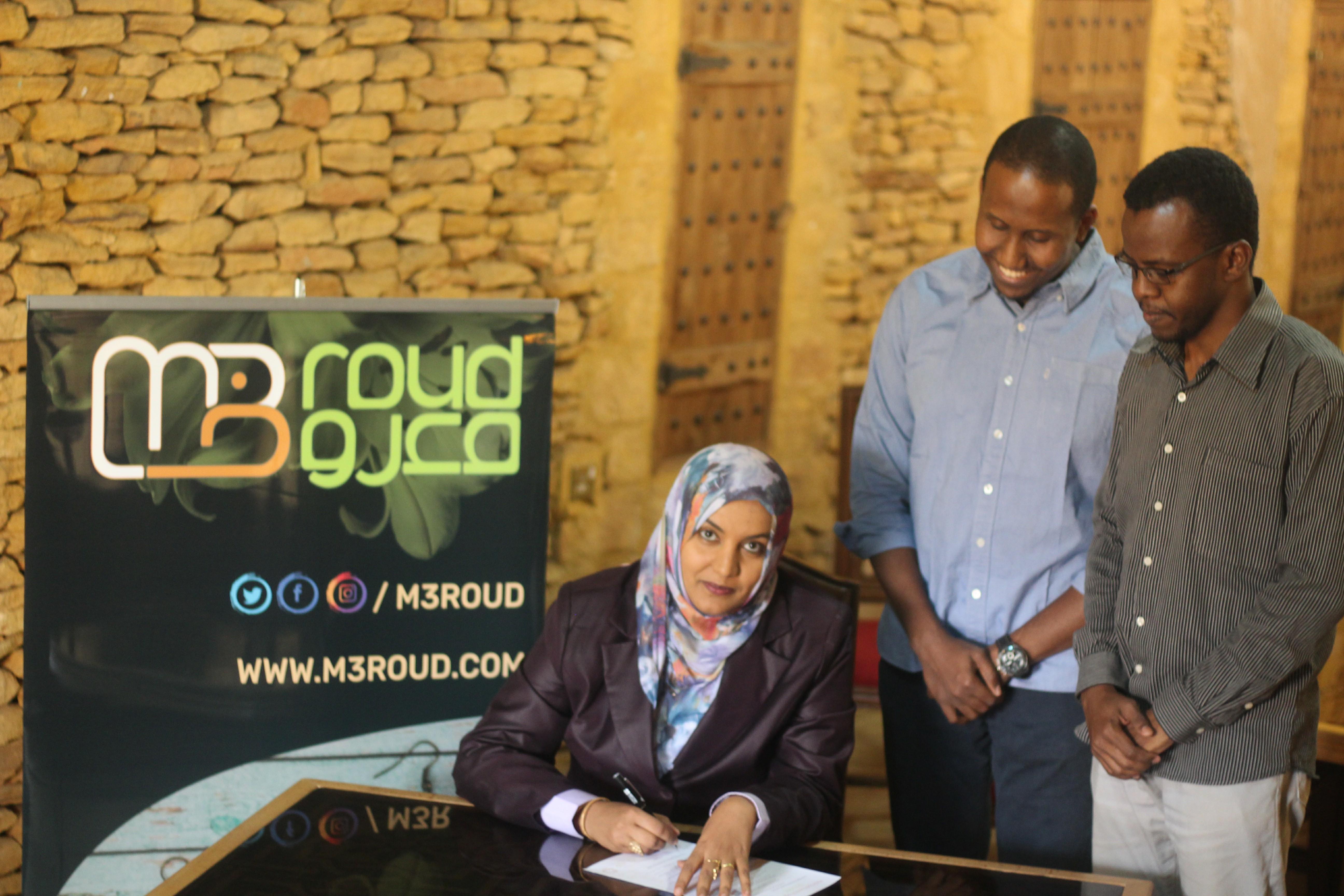 AMC Group Sudan Acquires M3roud.com