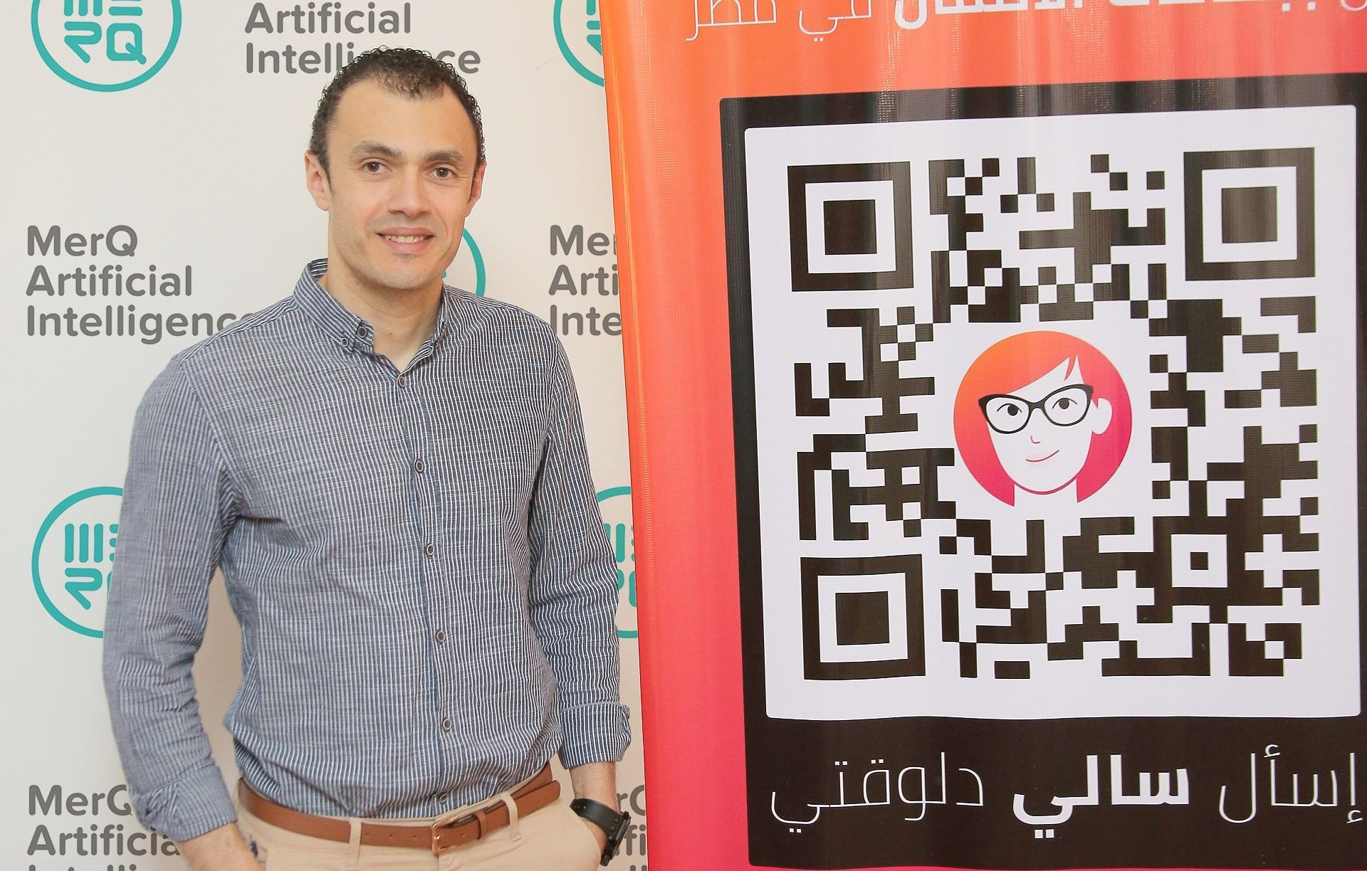 Egyptian AI startup, MerQ has closed its SEED funding round