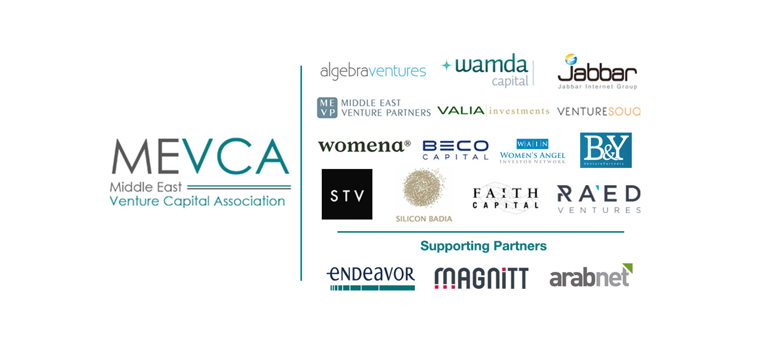 Middle East Venture Capital Association announces its formation backed by the MENA region's foremost leaders in VC