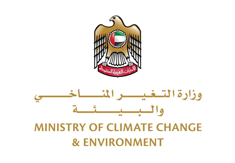 UAE Ministry of Climate, Dubai SME sign deal to support agricultural SMEs