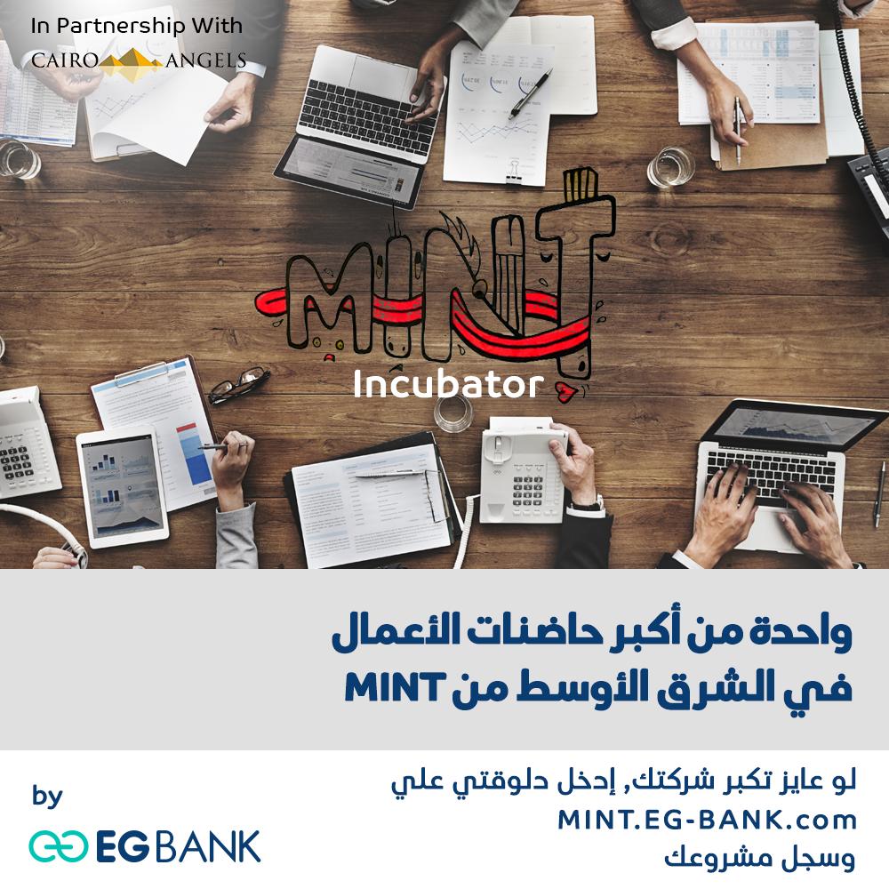 Cairo Angels and EGBANK Launch MINT Incubator