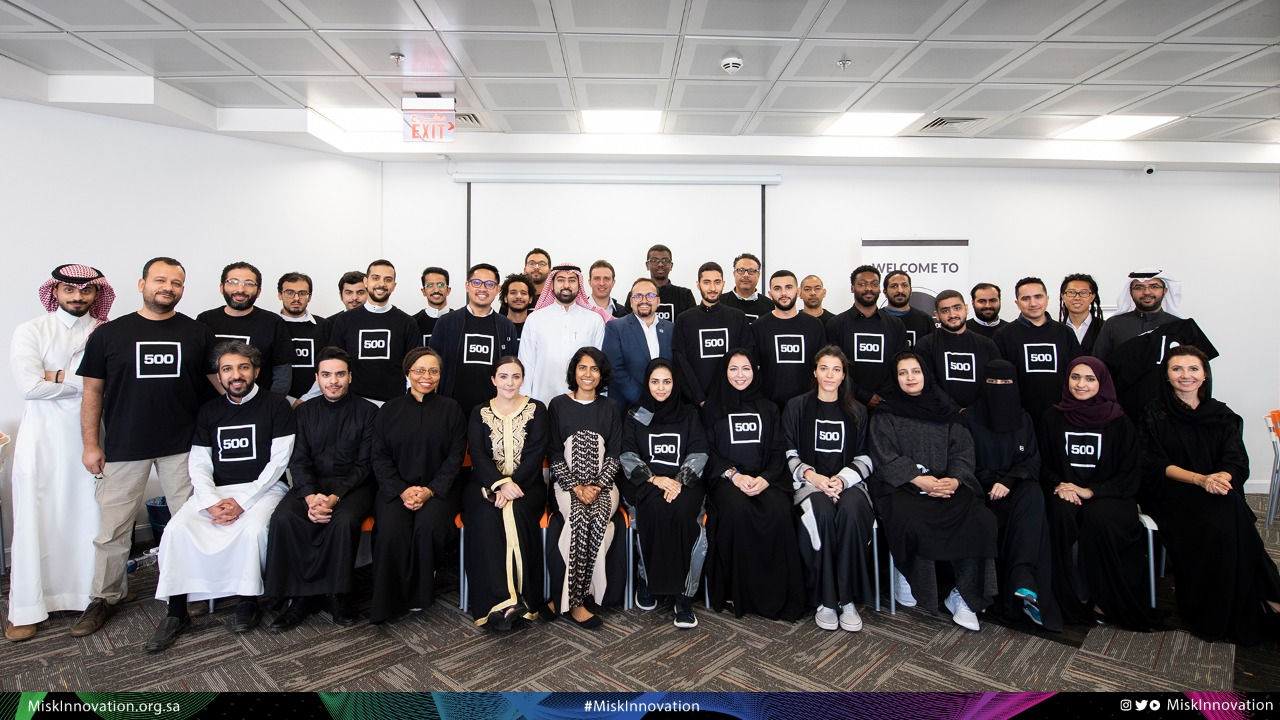 500 Startups & Misk Innovation Launch Mena Accelerator In Riyadh